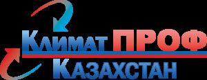 Климат ПРОФ Казахстан
